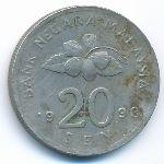 Малайзия, 20 сен (1993–2008 г.)