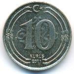 Турция, 10 куруш (2009–2015 г.)