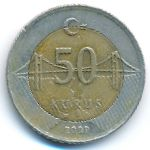 Турция, 50 куруш (2009–2011 г.)