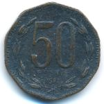 Чили, 50 песо (1989–2013 г.)