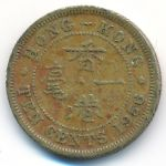 Гонконг, 10 центов (1956 г.)