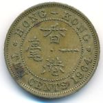 Гонконг, 10 центов (1964 г.)