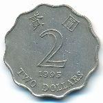 Гонконг, 2 доллара (1993–2015 г.)