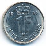 Люксембург, 1 франк (1988–1991 г.)