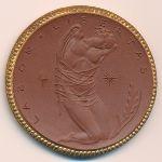 Берлин., 30 марок (1922 г.)