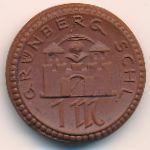 Грюнберг., 1 марка (1921 г.)