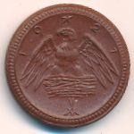 Саксония., 2 марки (1921 г.)