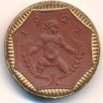 Саксония., 5 марок (1921 г.)