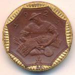 Саксония., 10 марок (1921 г.)