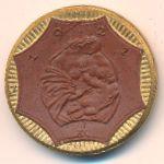 Саксония., 20 марок (1921 г.)
