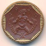 Саксония., 5 марок (1920 г.)