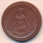 Бад-Вайксдорф-Лауза., 2 марки (1921 г.)