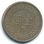 Тайвань, 1 юань (1981–1997 г.)