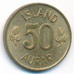 Исландия, 50 эйре (1971–1974 г.)
