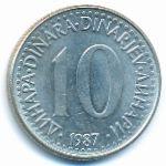 Югославия, 10 динаров (1982–1988 г.)