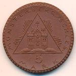 Мюнстерберг., 5 марок (1921 г.)