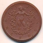 Дрезден., 20 марок (1922 г.)