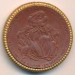 Дрезден., Медаль (1921 г.)