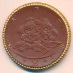Лейпциг., Медаль (1922 г.)