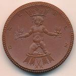 Дрезден., Медаль (1922 г.)