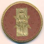 Альтенбург., Медаль (1924 г.)