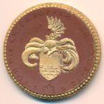 Баутцен., Медаль (1922 г.)
