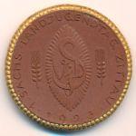 Циттау., Медаль (1923 г.)