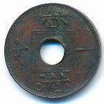 Гонконг, 1 мил (1863 г.)