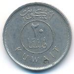 Кувейт, 20 филсов (1964–2001 г.)