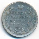 Копии, 1 рубль