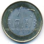 Словения, 3 евро (2013 г.)