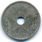 Бельгийское Конго, 10 сентим (1910–1927 г.)