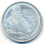 Бельгия, 10 евро (2006 г.)