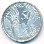 Бельгия, 10 евро (2007 г.)