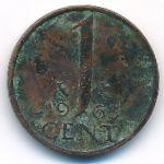 Нидерланды, 1 цент (1953–1971 г.)