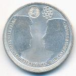 Нидерланды, 10 евро (2002 г.)