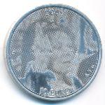Нидерланды, 10 евро (2005 г.)