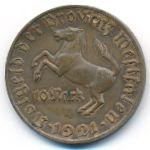 Вестфалия., 10 марок (1921 г.)