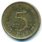 Шри-Ланка, 5 рупий (2006–2013 г.)