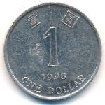 Гонконг, 1 доллар (1998 г.)