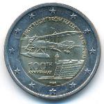 Мальта, 2 евро (2015 г.)