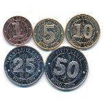 Зимбабве, Набор монет (2014 г.)