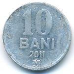Молдавия, 10 бани (2011–2018 г.)