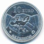 Испания, 10 евро (2005 г.)