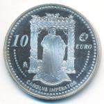 Испания, 10 евро (2006 г.)