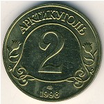 Svalbard, 2 roubles, 1998