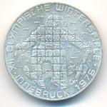 Австрия, 100 шиллингов (1975 г.)