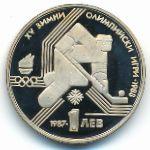Болгария, 1 лев (1987 г.)