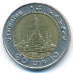 Таиланд, 10 бат