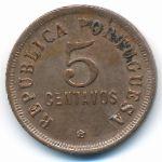 Ангола, 5 сентаво (1921–1922 г.)